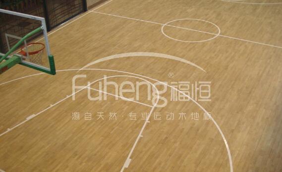 枫木运动木地板的维护及保养常识