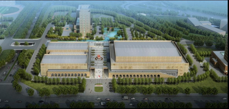 第十四届全运会馆建设 - 延安大学新校区体育中心项目