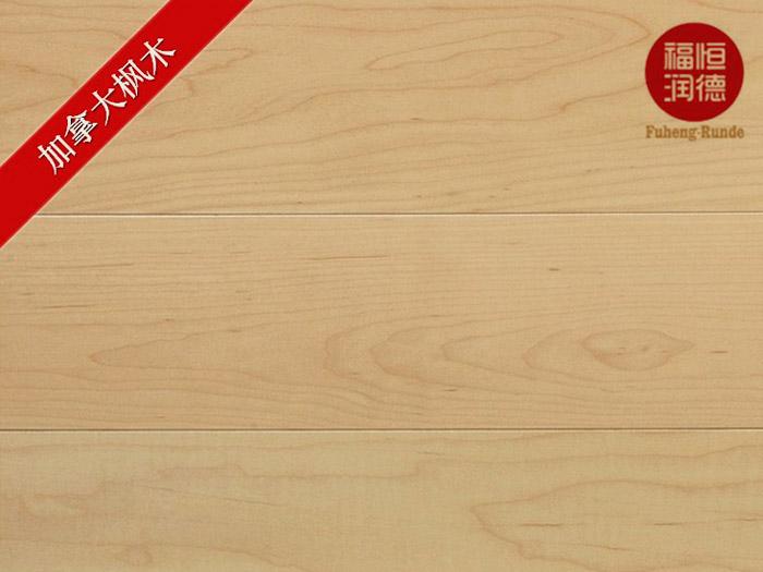 按地板材质分 进口北美枫木