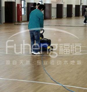 体育木地板保养