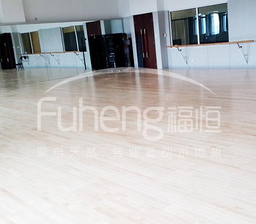 北京舞蹈学院体育木地板工程