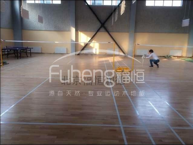河北热力总公司羽毛球馆木地板工程