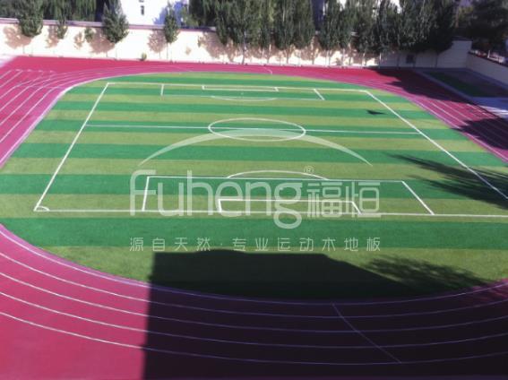 内蒙古包钢实验中学体育场