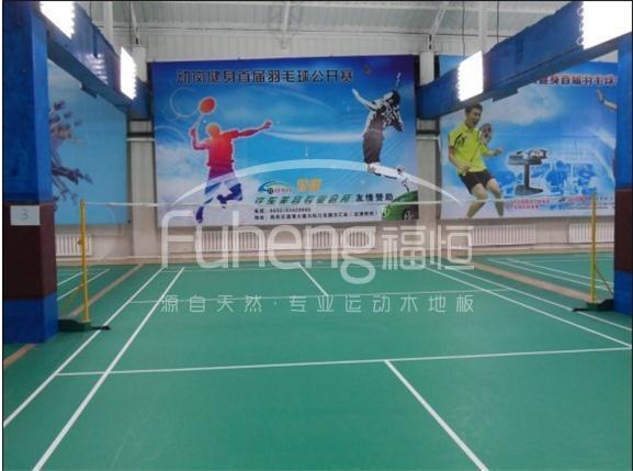 北京动岚健身羽毛球地板