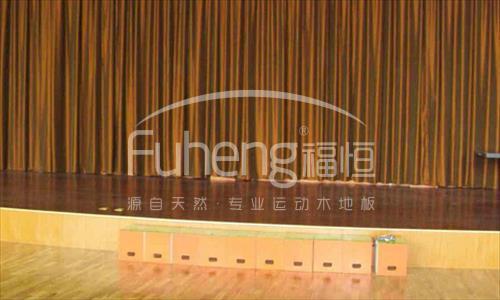 天津工业大学舞台木地板
