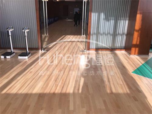 人民公安报社健身房木地板