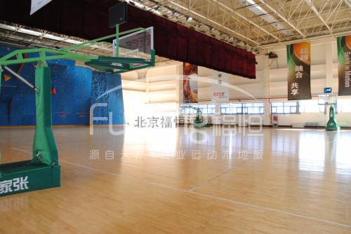 北京残疾人奥林匹克管理中心体育馆