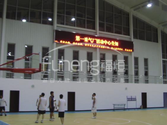 靖边中石油职工体育馆