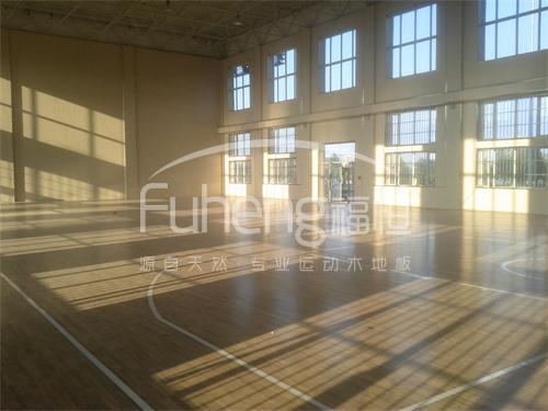 公共体育场馆运动木地板