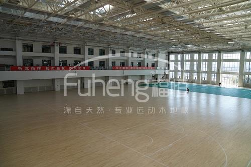 北京市消防训练中心体育馆木地板铺设工程
