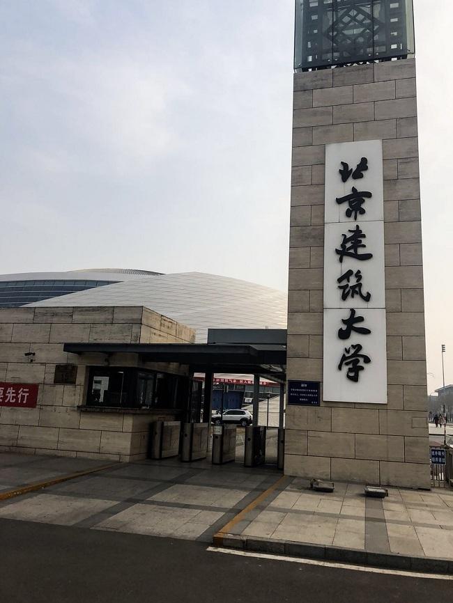 北京建筑大学篮球馆铺设工程