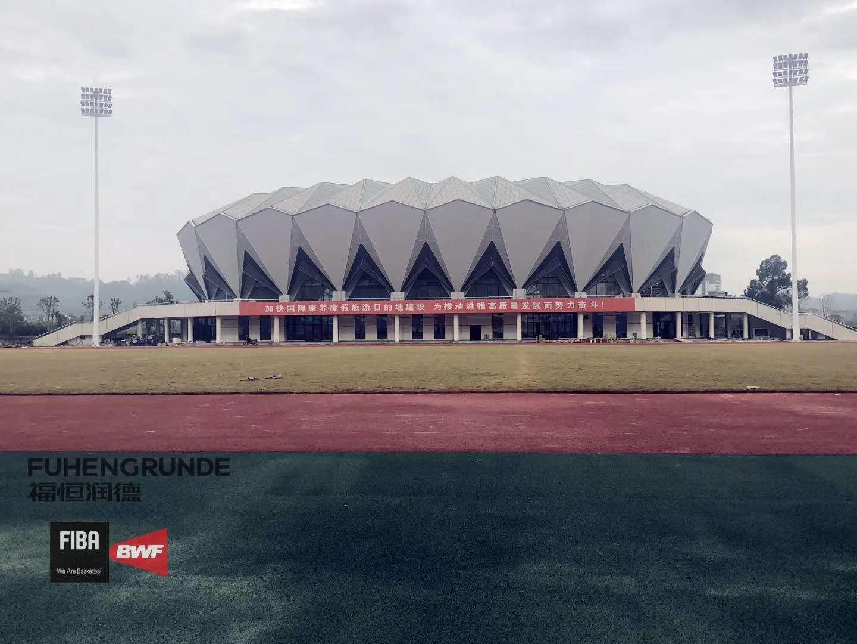 四川洪雅文化体育中心